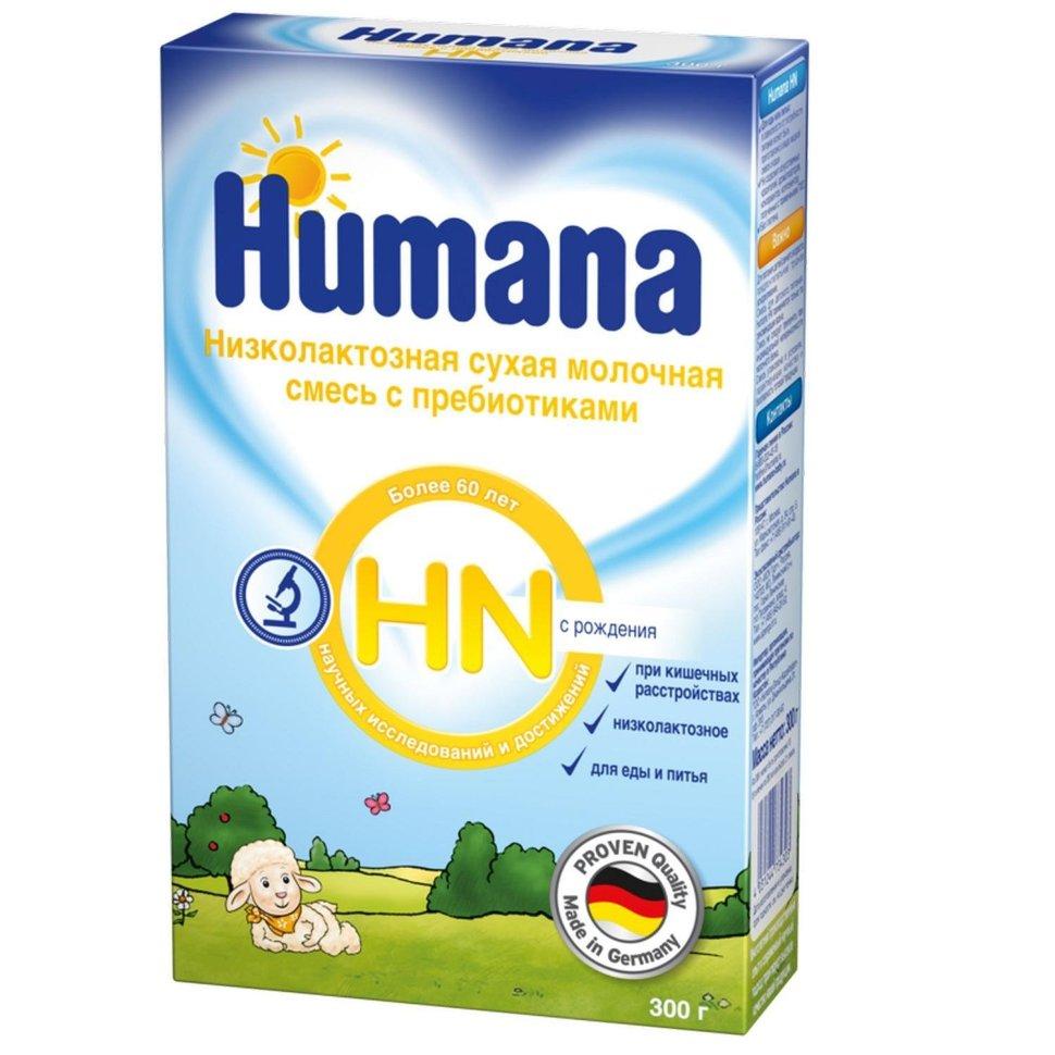 Низколактозная смесь «Хумана»: состав и особенности